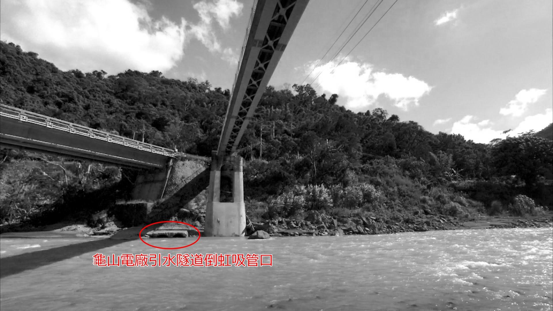 其舊龜山電廠引水隧道口的雙孔倒虹吸管引水道