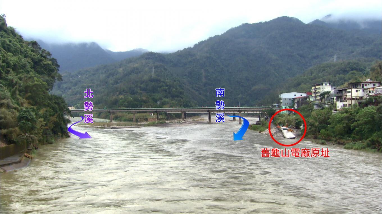 舊龜山電廠原址(南北勢溪交會處)