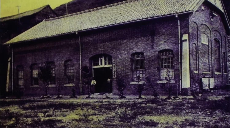 舊龜山電廠:見證著百年前台灣最初的電力。