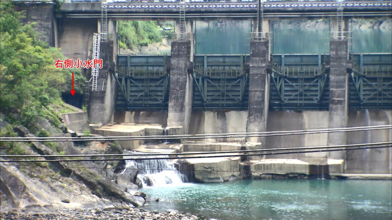 桂山電廠>桂山壩右側小水門:桂山壩閘門全關時亦會有放流小量生態基本流量以維生態