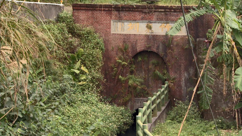 軟橋電廠用水來源及尾水排放竹東圳