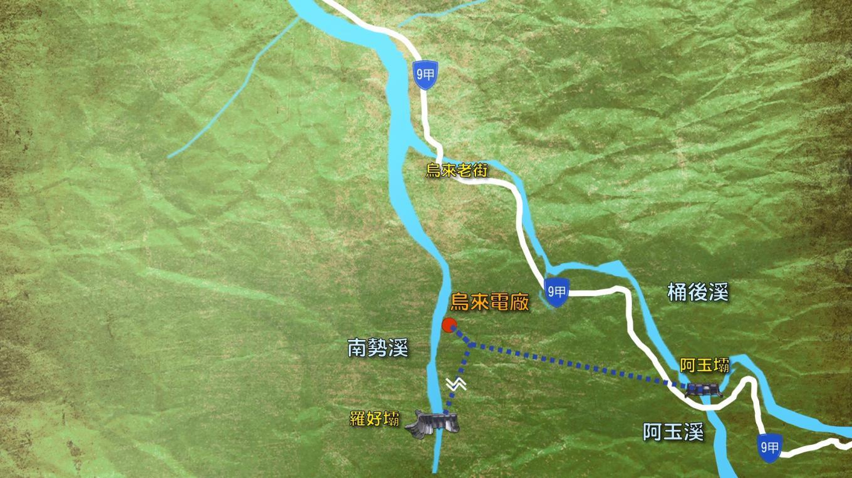 烏來電廠的兩個發電用水來源-阿玉壩及羅好壩位置圖