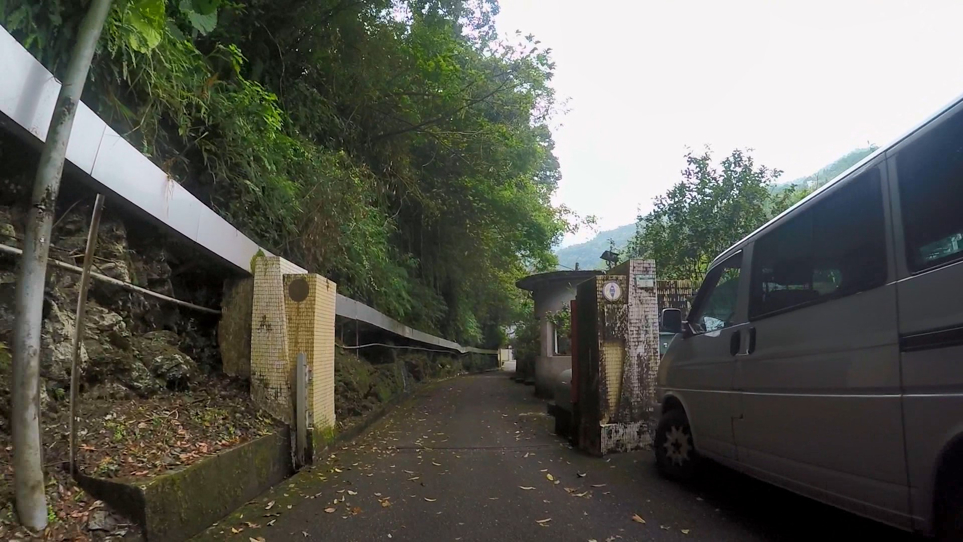 烏來電廠入口