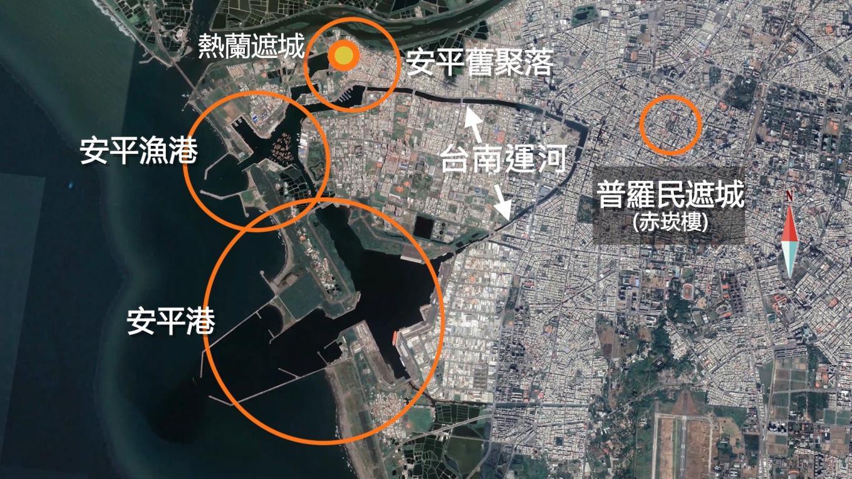 現今安平漁港、安平港與台南運河