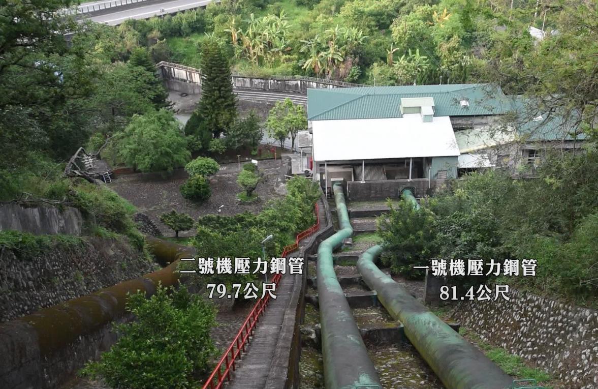 大安溪后里電廠1號及2號壓力鋼管