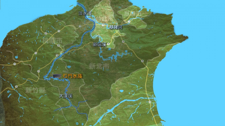 石門水庫水源大漢溪流域範圍示意