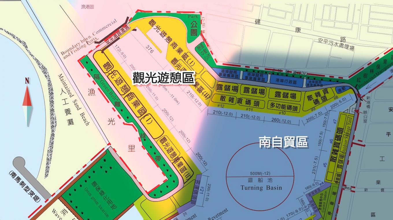 安平港:12碼頭以北的觀光遊憩區
