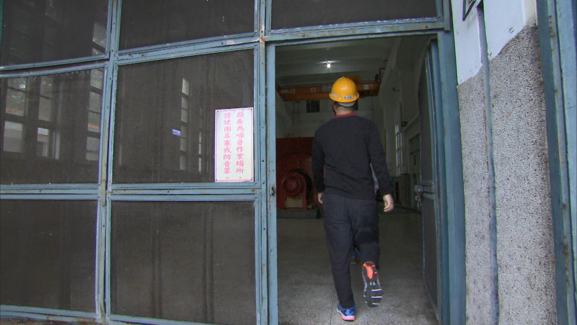 壽豐溪流域溪口電廠廠房入口
