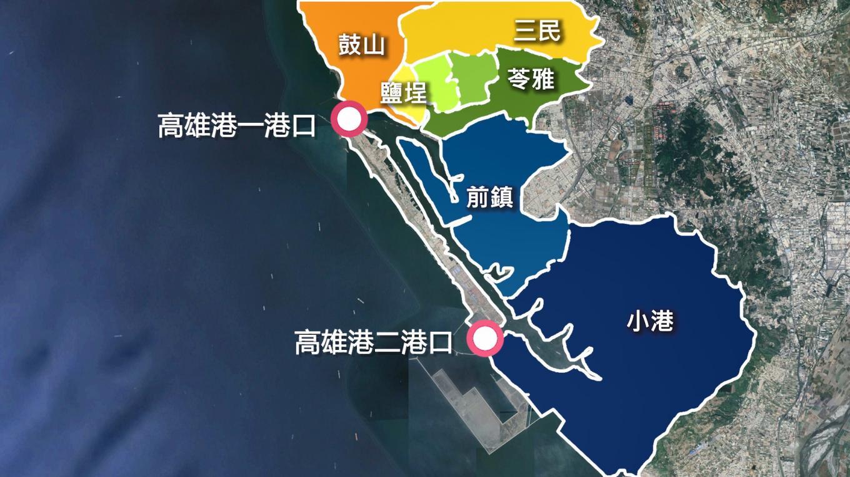 高雄港地理位置