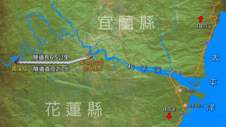 和平溪流域南溪壩至碧海電廠引水隧道示意圖