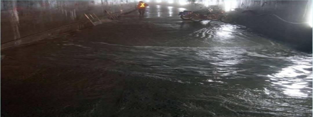 谷關電廠排水廊道大量滲水