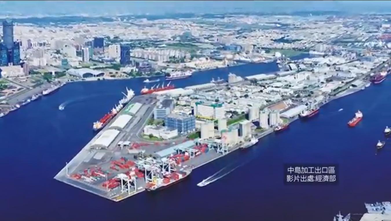 高雄港:中島新商區全景