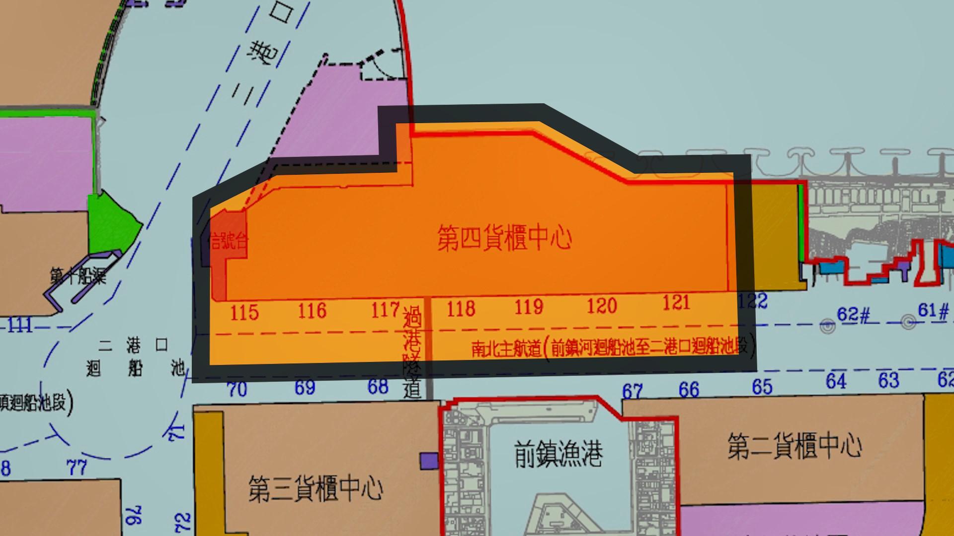 高雄港第四貨櫃中心位於旗津中心商港區,共興建115-121號七座碼頭,水深14公尺。每座長320公尺