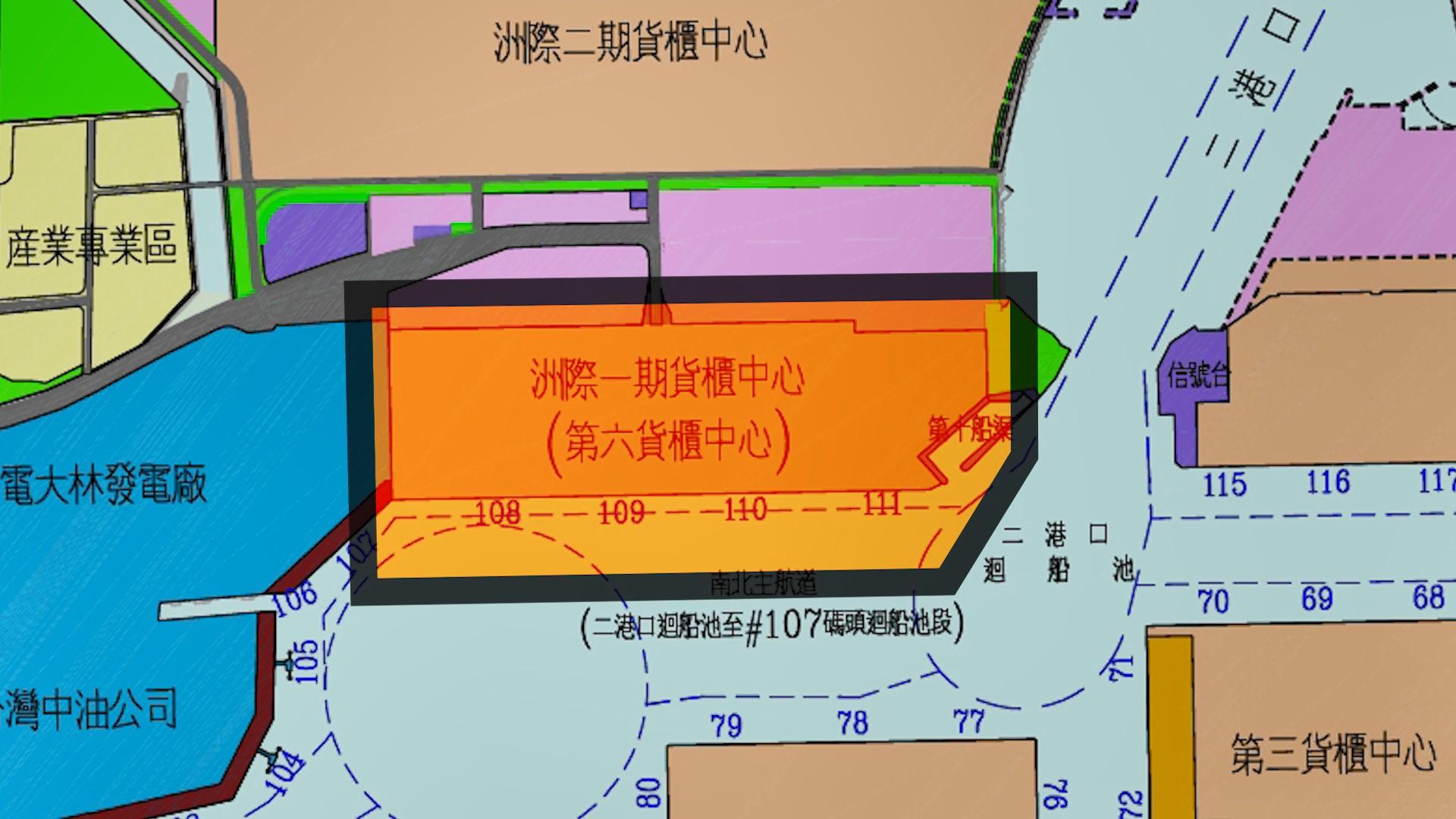 高雄港第六貨櫃中心也就是洲際一期貨櫃中心,該貨櫃中心規劃108-111碼頭,水深達16公尺,可提供13000TUE現代化貨櫃船靠泊(2014年完工)