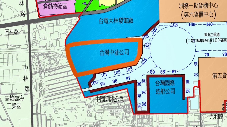 高雄港:中油大林煉油廠 位於高雄市小港區大林浦,鄰近台電大林發電廠與中國鋼鐵公司。