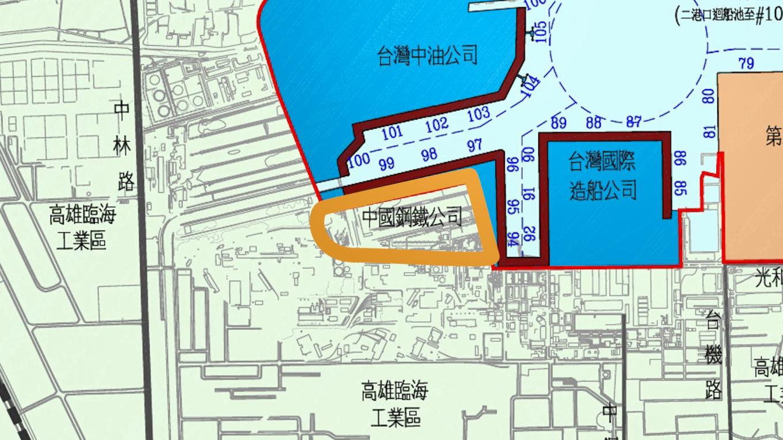 高雄港:中國鋼鐵公司 位於高雄市臨海工業區 ,為1970年代十大建設之一的大煉鋼廠