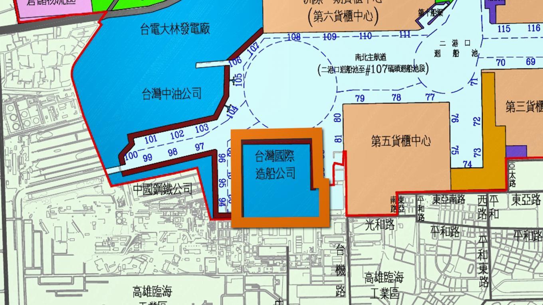 高雄港:中國造船公司 位於高雄市小港區,鄰近第五貨櫃中心,為1970年代十大建設之一