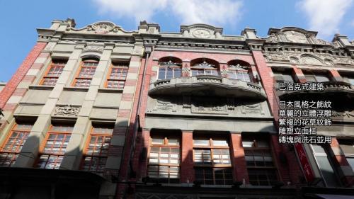 淡水港:清日時期大稻埕特有建築  日本風格之飾紋  華麗的立体浮雕  繁複的花草紋飾雕塑立面柱   磚块與洗石並用