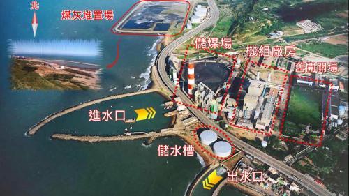 林口電廠各部介紹:林口火力電廠的正中心為機組廠房,左側為儲煤場,廠房東側則有開關場與辦公大樓,廠房的西側有進水口、西南側是出水口。煤灰堆置場則在西北方是由煤炭燃燒後所產生的灰渣填海造陸而成,作為將來工程用地。