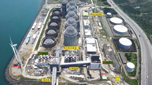 林口電廠更新擴建計畫中的密閉筒式煤倉