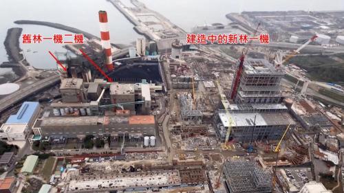 林口電廠擴建採先建後拆的方式進行,2012年4月,新林一機於原先氣渦輪機組的位置上,開始建造。