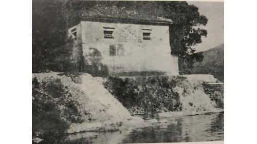 瑠公圳:1946年大豐抽水廠