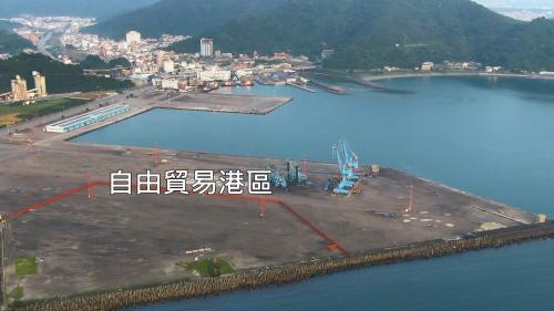 蘇澳港自由貿易港區:蘇澳港自由貿易港區面積總計71.5公頃