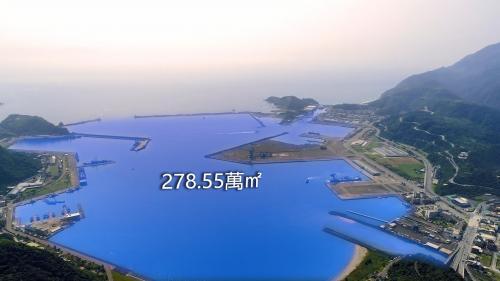 蘇澳港水域面積:蘇澳港商港水域面積278.55萬平方公尺