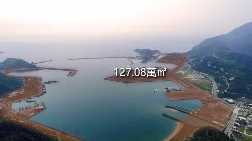 蘇澳港陸域面積:蘇澳港商港陸域面積127.08萬平方公尺