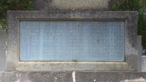 烏山頭水庫>烏山嶺隧道殉工碑:殉工碑上記載著這起烏山頭水庫工程史上最重大的工安事件。
