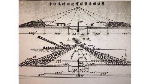 烏山頭水庫:官田溪貯水池堰堤築造標準圖