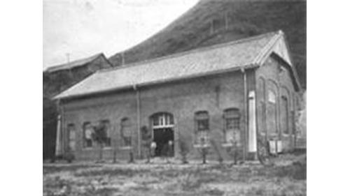 舊龜山電廠:台灣首座龜山發電所於1905年完工運轉