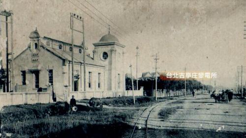 舊龜山電廠:1905年龜山整體廠房工程正式完工,並架設長16.5公里的11kV電壓輸電線路至古亭變電廠降壓後送進台北的用戶端