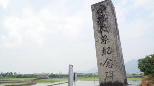 獅子頭圳:水橋改築紀念碑