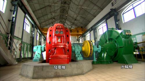 小粗坑電廠4號發電機及水輪機