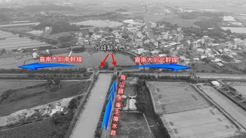 烏山頭水庫放水口導水路:嘉南大圳水源主要來自烏山頭水庫,水源自水庫流出後,經主導水路、分歧制水閘門,分為北幹線與南幹線。