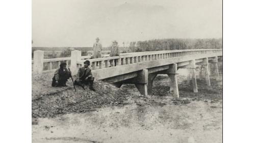 嘉南大圳番子田第二排水路橋