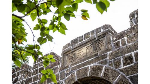基隆港:基隆二沙灣砲台大門,又名「海門天險」