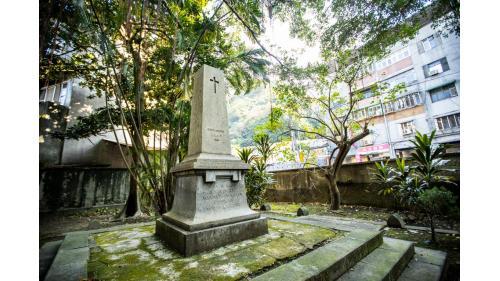 基隆港:法國公墓紀念公園
