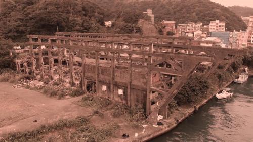 基隆港:八尺門礦砂裝船廠(阿根納造船廠)  百年歷史遺蹟