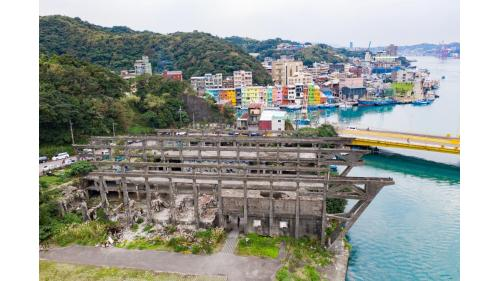 基隆港:阿根納造船廠遺址。百年歷史遺跡