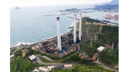 基隆港:協和電廠全景