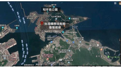 基隆港:台灣國際造船公司,簡稱「台船」臺灣規模最大的造船廠。在高雄、基隆兩地設有大型造船工廠。台船廠基隆總廠適合承造三十萬載重噸級以下的船舶,最大年產出在六艘左右