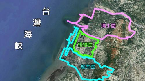 台中港橫跨的行政區域:港區全境橫跨龍井區、梧棲區、清水區,從1971年成為十大建設的重要項目之一,至今為全球少有的大型人工港。