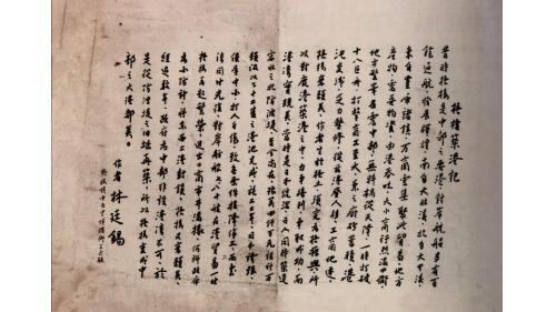 台中港>台中築港記-林廷錫著:1938年,日本發佈「台中州梧棲港築港計畫」,選定梧棲港為擴充中部商港的預定地,預計十年內完成建港。