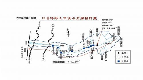 台中港:日治時期大甲溪水力開發計畫
