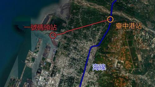 60年代國民政府重新建設台中港,恢復日治時期台中港鐵路環狀線,從台中港站進到1-4號碼頭的部份鐵道示意圖。