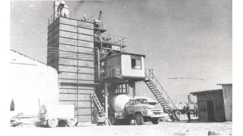 台中港建港混凝土副拌合廠(石川島-格林30KNB-5D-750-PCSS)