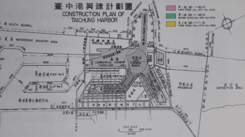 台中港第一階段興建計畫圖