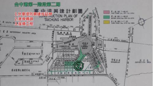 台中港第一階段第二期工程圖:計有外廓堤防興建或延伸、港埠碼頭與浚填工程。